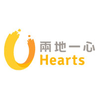 Talks on Win-Win Solutions - Caring for the Disadvantaged group - U-HEARTS 两地一心